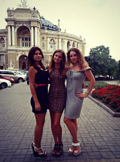 Таня Чернова, 11 ноября , Одесса, id22533995