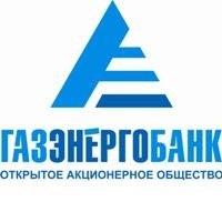 Газэнергобанк Смоленск, 2 августа 1997, Смоленск, id214990767