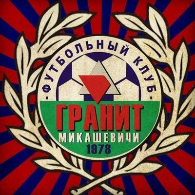 Дмитрий Некрашевич, 12 июня , Лунинец, id210053893