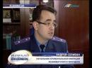 Зритель телеканала Донбасс помог найти воров в Ясиноватой