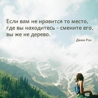 Александра Гайдук, 24 ноября , Тюмень, id156330755