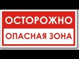 Осторожно - ВИДЕО про ЕВРОМАЙДАН #Евромайдан Киев 25.01.14  УКРАЇНО ЗУПИНИСЬ! Майдан Киев 2014