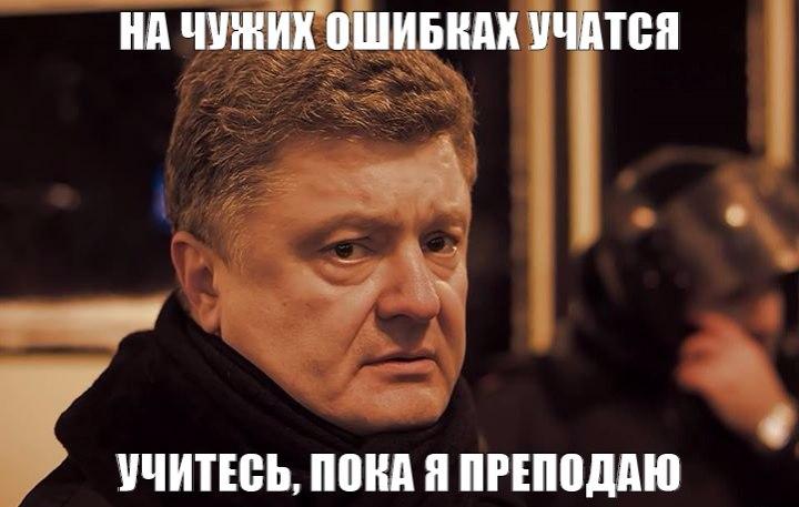 Если Онищенко не вернется в Украину, то к нему будет  применен механизм заочного осуждения и экстрадиции, - замгенпрокурора Сторожук - Цензор.НЕТ 588