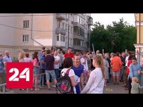 Жителей Сокольников беспокоит строительство МЦД слишком близко к их домам Россия 24