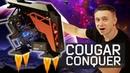 COUGAR Conquer – крутейший корпус ПК открытого типа - обзор от Олега