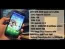 (HDC Galaxy S4) BEST Clone Samsung Galaxy s4.Обзор лучшей копии Samsung Galaxy s4