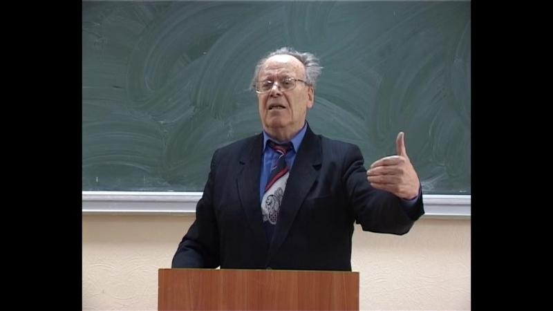 Е. К. Дулуман. Введение в философию (1 часть)