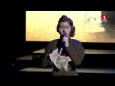 Гала-концерт конкурса Мы - наследники Победы. Екатерина Кобельник и Эльвина Селимова. Боевая подруга