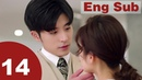 Well Intended Love 14【Eng Sub】