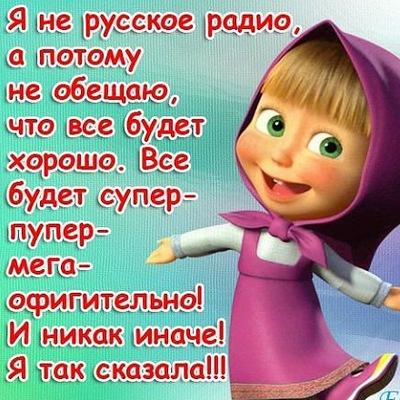 Виолетта Самойлик, 28 мая 1990, Москва, id222778651