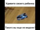 АНТИГРАВИТАЦИОННАЯ ЧУДО МАШИНКА WALL RACER