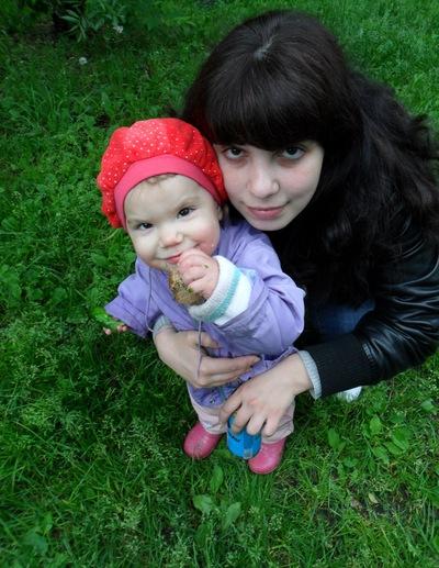 Маша Максимова, 28 сентября , Москва, id80391002