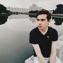 Александр Космачев фото #6