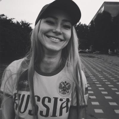 Полина Высоцкая