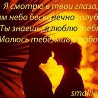 Фразы о любви и жизни