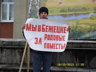 https://www.facebook.com/nikolay.boldyrev.1
