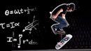 Why this skateboarding trick should be IMPOSSIBLE ft. Rodney Mullen