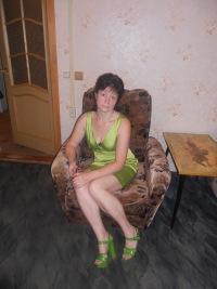 Марина Родина, 19 августа , Санкт-Петербург, id183644257