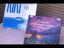 Лучшим изданием уходящего года в Тюменской области признана книга «Поэтика бескраней тундры»