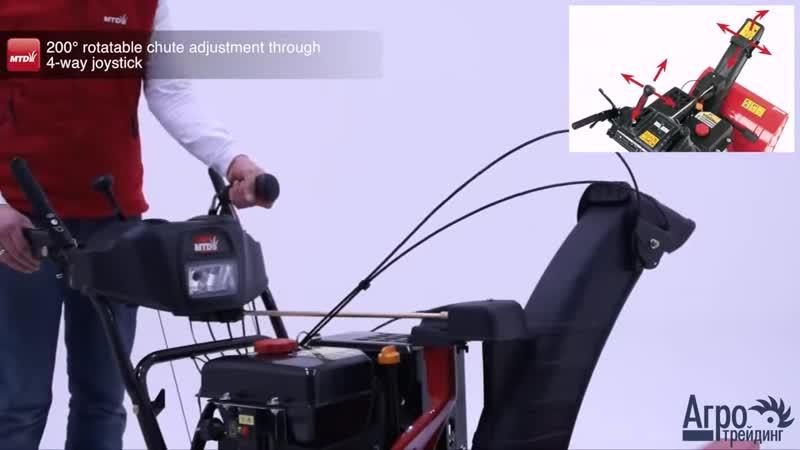 Обзор снегоуборщика MTD OPTIMA ME 76