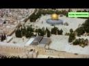 Prise de vues aériennes de Al Aqsa