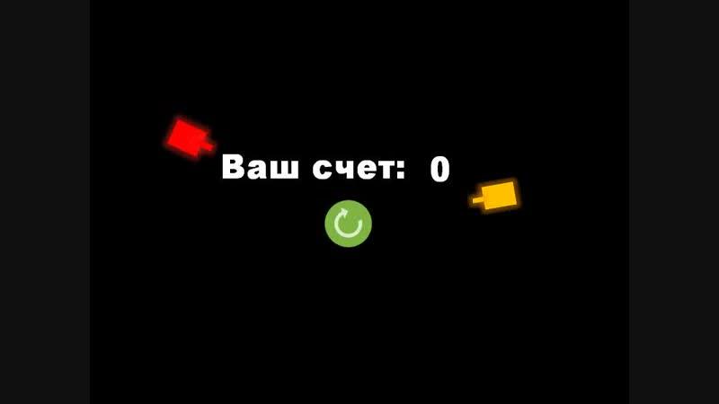 Моя мини игра Neo Fight