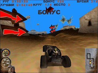 Speed Demons (1999) (Rus) for Old-Games.ru