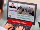 Подробно о бизнес системе Корпорации ЗУС