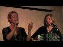 Charlotte Brandi (mit Ballhaus): Ederlezi