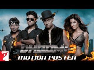 Dhoom 1 telugu songs free download