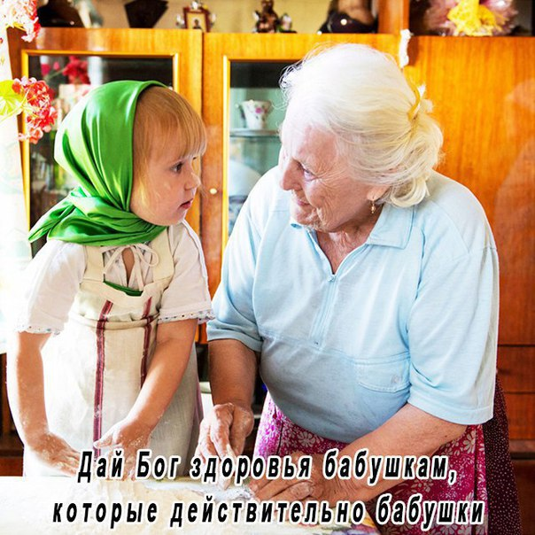 Фото №456260835 со страницы Оли Логуновой