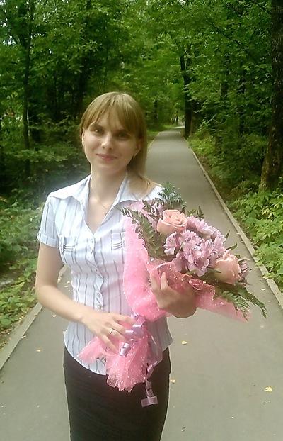 Марина Демина, 19 августа 1987, Калуга, id38498185