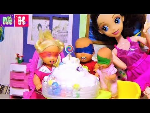 Суперсемейка Катя и Макс веселая уборка. Мультики с куклами для детей.