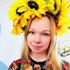 Tanya Bulycheva
