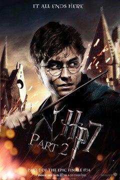 арри Поттер и Дары смерти: Часть 2