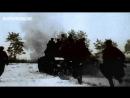 Битва за Сталинград. 1942-43г.г.