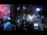 Рок над Волгой 2013 - Выступление группы Rammstein