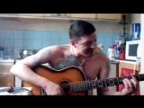 Аркадий Кобяков, как он играл на гитаре.mp4