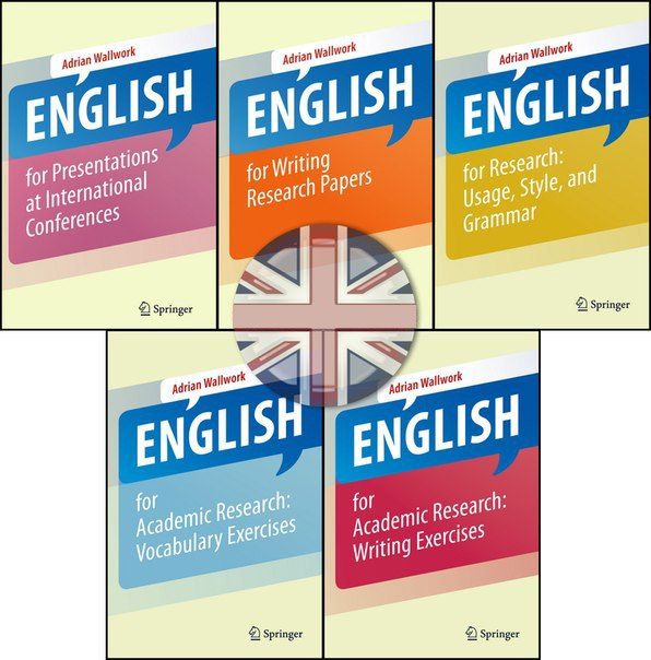 english for writing