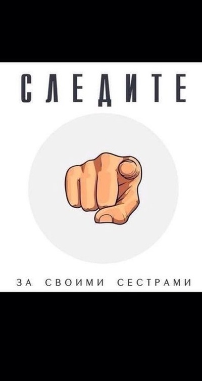 Гаджи Рагимханов, 2 января 1975, Чебоксары, id60765621