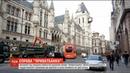 Високий суд Лондона повністю відхилив позов Приватбанку до колишніх акціонерів