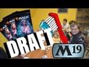 Первый драфт Базового выпуска 2019 От Евгения Щётки Magic: The Gathering m19 draft