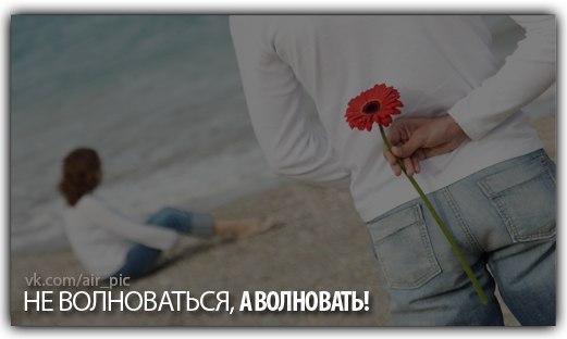 https://pp.vk.me/c407316/v407316717/549b/KGR0Obl45Pg.jpg
