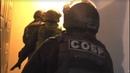 СОБР на задержании стрелка стрелявшего в полицейских оперативная съёмка