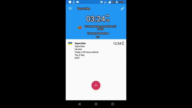 6.9.18 532 Ukraine 🇺🇦🇺🇦🇺🇦 Zaporizhia😊😊