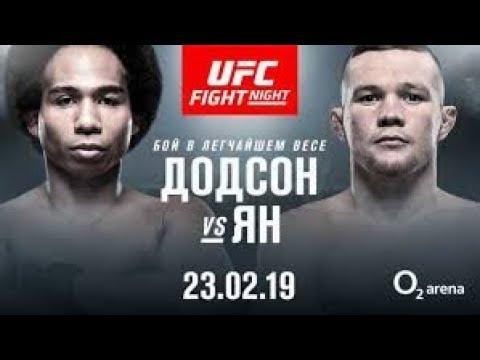 EA Sports UFC 3 Джон Додсон - Пётр Ян (John Dodson - Petr Yan)