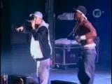 Obie Trice, Eminem, 50 cent - Love me