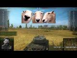 Код чит на победу в World of Tanks Бесплатно.