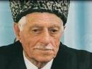 Почитатели творчества Абузара Айдамирова вспоминают великого писателя Чечня
