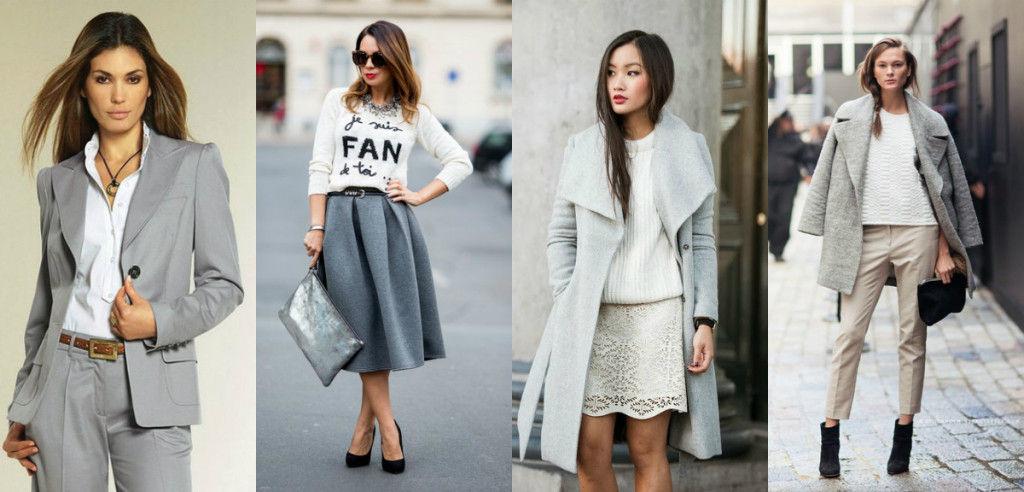 серый в одежде